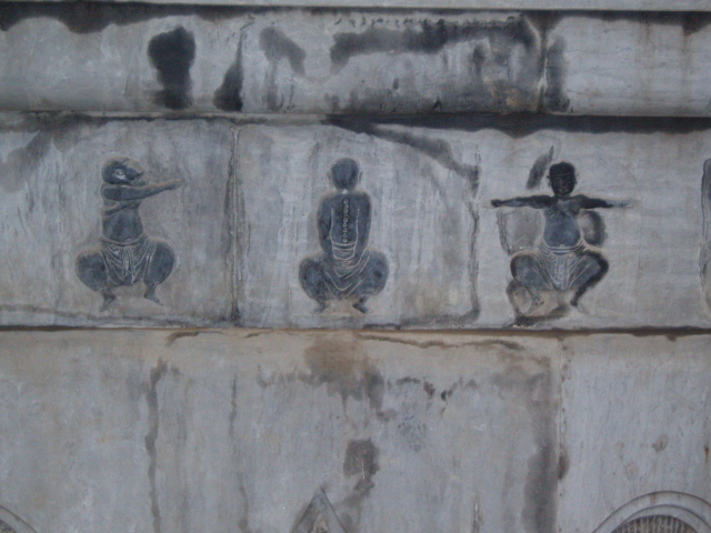 tai chi - ancient art - in China