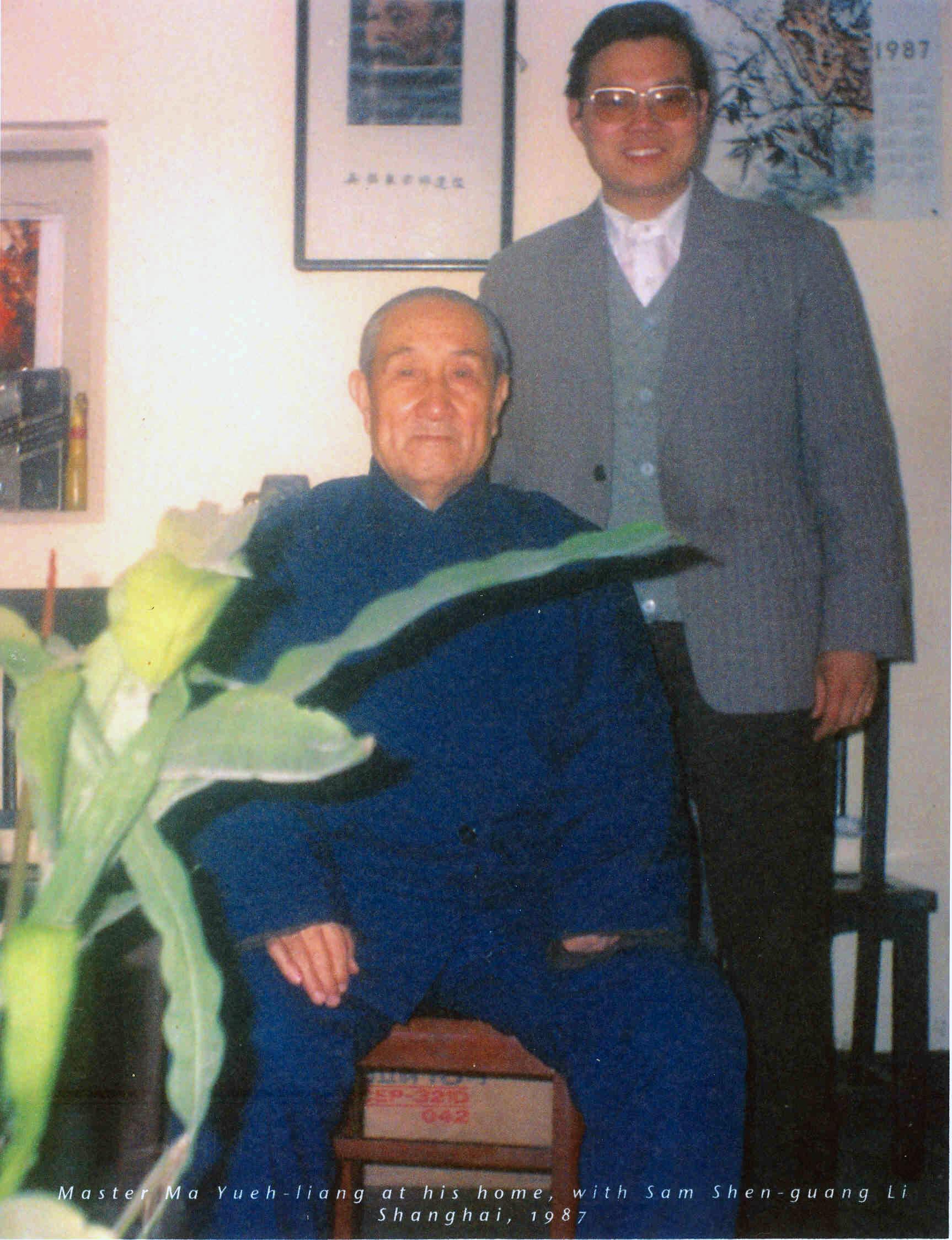 Master Ma and Sam Li