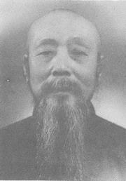 Master Wu Chian-chuan (1870-1942)