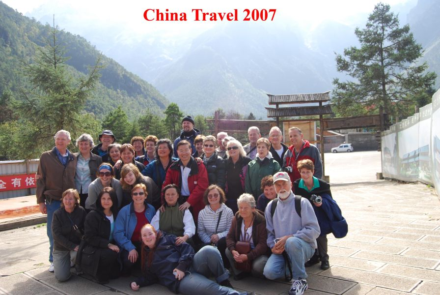 2007 China Trip