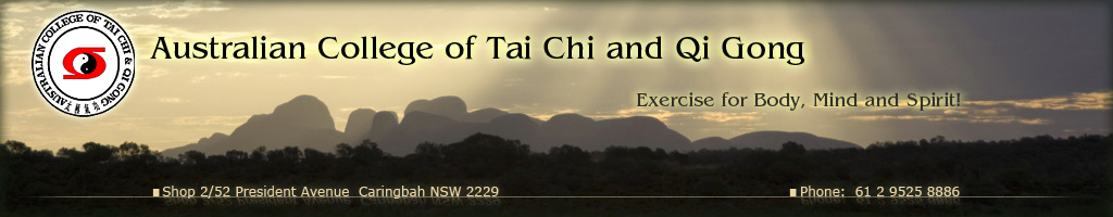 Logo for Australian College of Tai Chi and Qi Gong