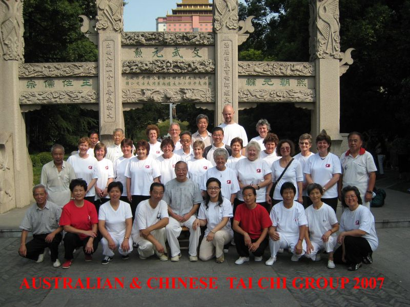 Australian and Chinese Tai Chi Group 2007